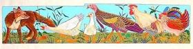 Follow Me - Chicken Little (32 1/2 x 11)